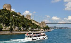 Full Day Bosphorus Cruise & Asia Tour